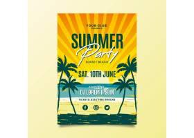 平面设计夏日派对海报模板_8274433