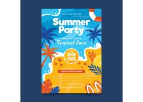 平面设计夏日派对海报模板_8352627