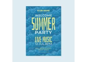 平面设计夏日派对海报模板_8395679