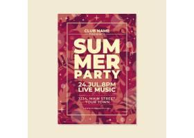 平面设计夏日派对海报模板_8395689