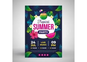 平面设计夏日派对海报模板_8465951