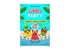 平面设计夏日派对现场音乐海报_8468275