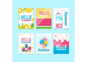 平面设计夏日贺卡系列_8352629