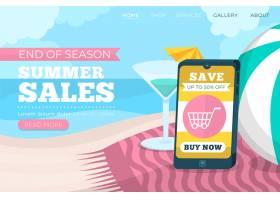 夏末销售登录页面配有智能手机插图_9260456