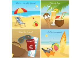 多姿多彩的暑假概念_9386776