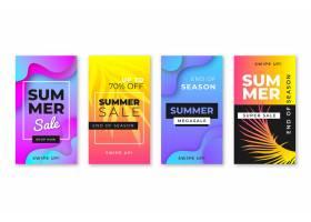 季末夏季促销Instagram故事集_9205622