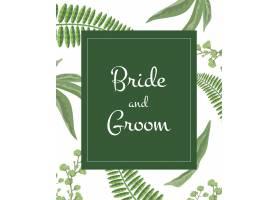 婚礼邀请函新娘和新郎在绿色花纹上用绿色_2767027