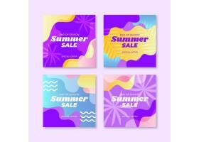 季末夏季促销Instagram帖子收藏_9472415