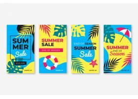 季末夏季促销Instagram故事包_9282254