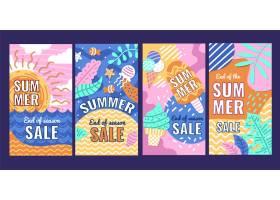 季末夏季促销Instagram故事模板_9547409