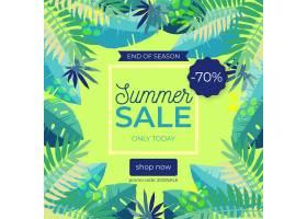 季末夏季促销插图有特别折扣_9707342
