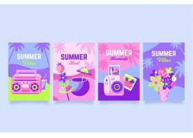 夏日卡片包装扁平设计_8248230