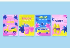 夏日卡片套装平面设计_8248236