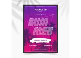 夏日派对海报模板附图_7962563