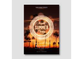 夏日派对传单模板_8149596
