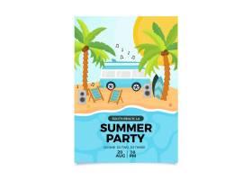夏日派对公寓设计宣传单_8234283