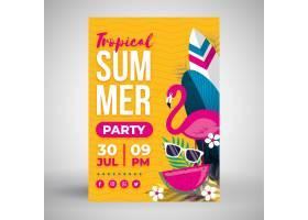 夏日派对公寓设计海报_8132584