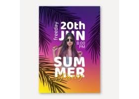 夏日派对宣传单模板附图_7973917