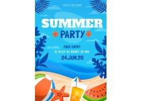 夏日派对海报公寓设计_8248223