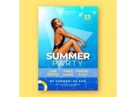 夏日派对海报模板主题_8141281
