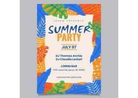 夏日派对海报模板设计_8258183
