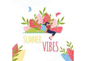夏日的氛围文字和休息的女人作曲_4739087