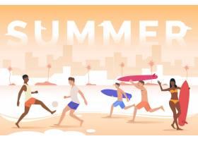 夏天的文字人们在海滩上玩耍拿着冲浪板_4951568