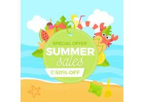 夏季促销平面设计特价_8234553