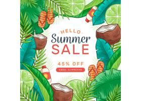 夏季促销抽签设计_8410909