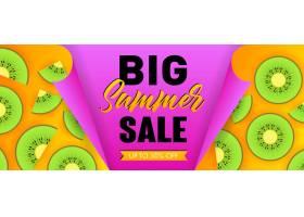 夏季大减价的季节性横幅丝带优惠50_4977886
