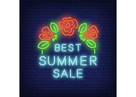 夏季大减价签到霓虹灯风格插图为蓝色文_2767063