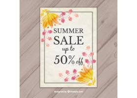 夏季有美丽花朵的折扣券_905147