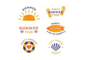 夏季标签包_8509364
