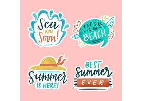 夏季标签包装_8432232
