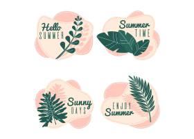 夏季标签包装设计_8432235