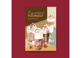 具有韩国咖啡风格概念的广告和营销水彩画海_11953391