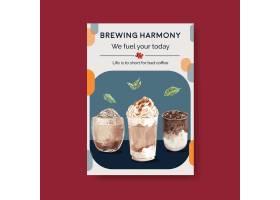 具有韩国咖啡风格概念的广告和营销水彩画海_11953399