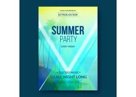 写实夏日派对海报模板_7967531
