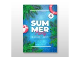 写实夏日派对海报模板_8422373