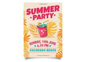 冰镇果汁手绘夏日派对海报_8304220