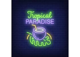 叶子上刻着椰汁的热带天堂_2438202