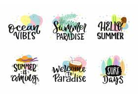 印有字母的夏季徽章套装_8412798