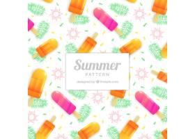 可爱的夏日图案配冰激凌_2795658