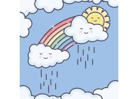 可爱的夏日阳光和云彩雨中有彩虹卡哇伊人_5010661
