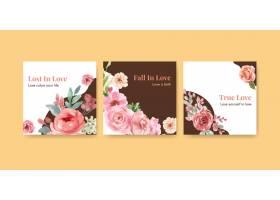 商业营销水彩画插图爱心绽放概念设计广告模_12928487