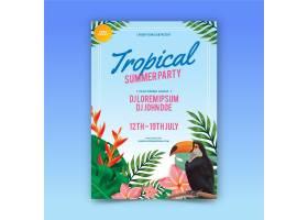 图文并茂的热带派对海报模板_8488278