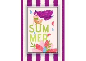 与迷人女孩一起的夏季邀请卡_4838276