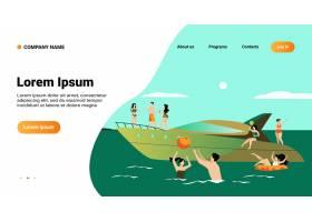 乘坐游艇概念度假快乐的旅游人物在豪华船_11236020