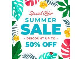五颜六色的夏季特价优惠_8248233