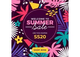 五颜六色的设计夏季促销_8248232